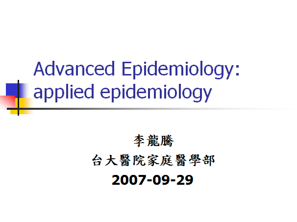 Research in Epidemiology